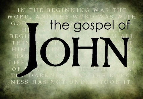 gospel-of-john-logo